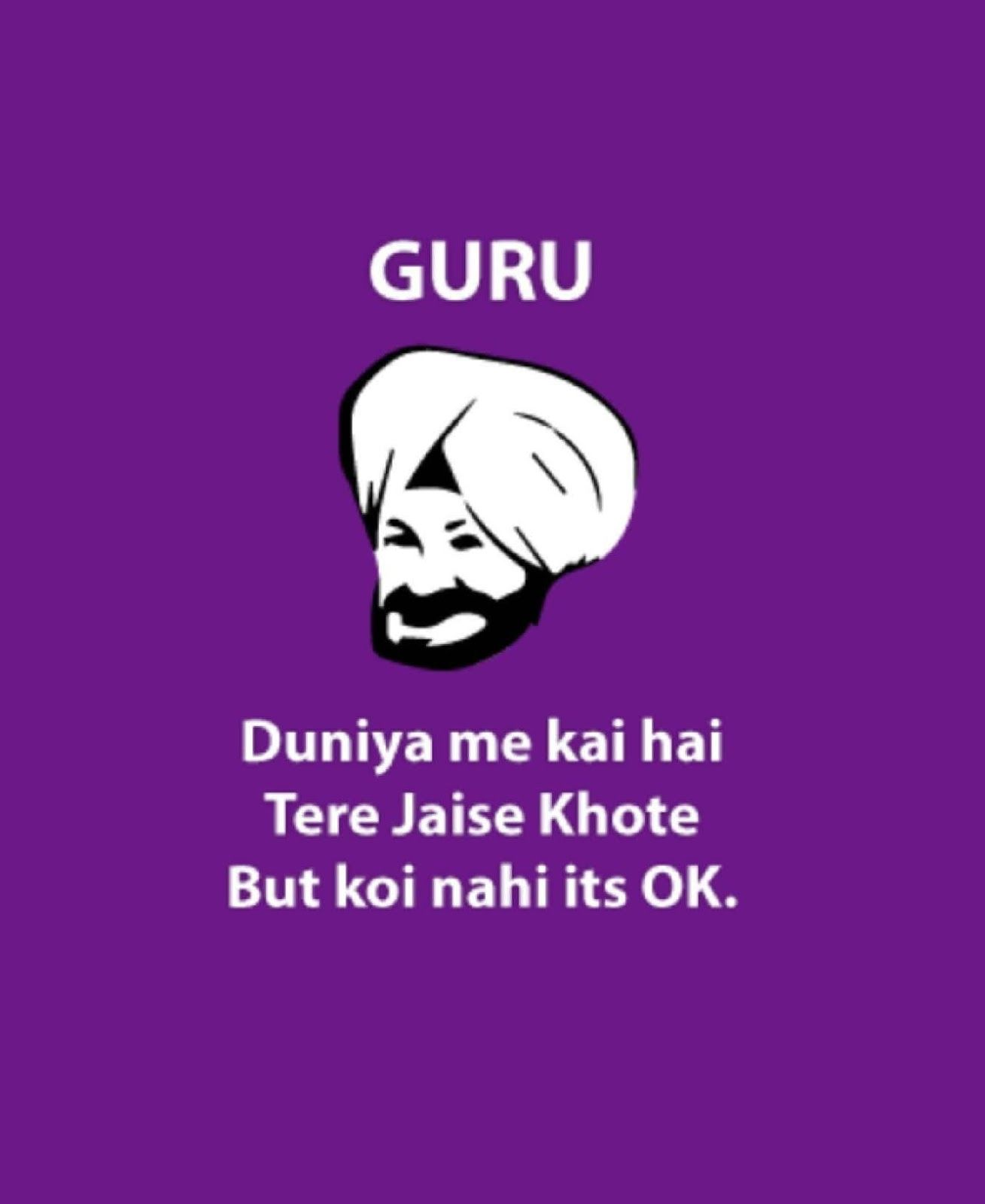 Funny Whatsapp Dp Jokes Hd Download Funny Baby Quotes Super Funny Quotes Funny Sign Fails