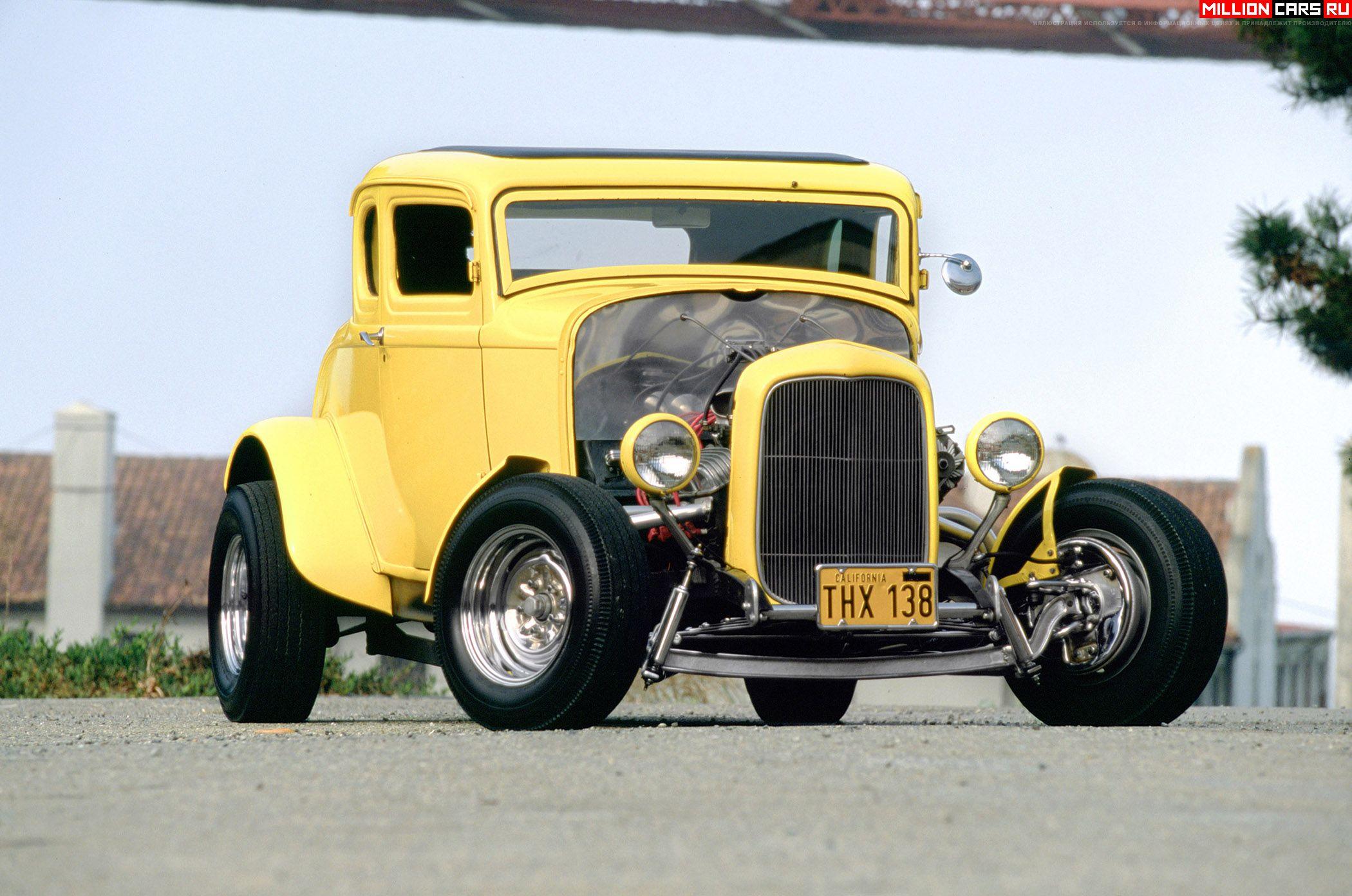 American Graffiti 1932 Ford Coupe Jpm Entertainment