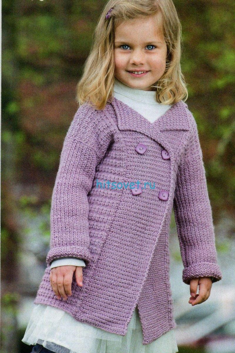 вязаные пальто для девочек 9 лет спицами со схемами