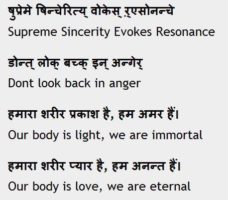 Sanskrit Symbols Sandscript Tattoos Buddhist Symbols 0009 | Tattoo ...