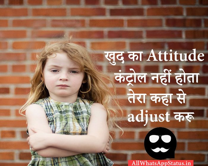 Best Status For Whatsapp In Hindi Attitude Whatsapp Status