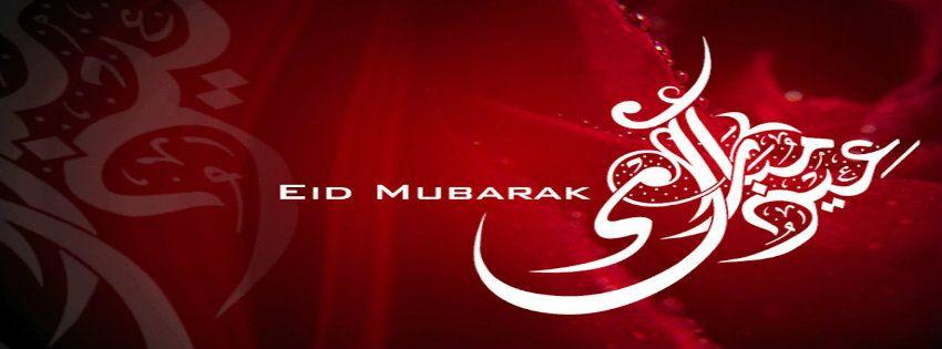 Fantastic Facebook Cover Eid Al-Fitr Greeting - 7401b0bd634af00739d163ad9eb6faa6  Image_145117 .jpg