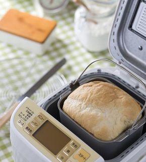 Bread Machine Milk and Honey Bread | Recipe | White bread ...