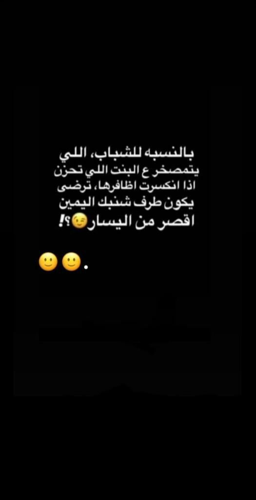 Pin By 𝚁 𝚊𝚡 On موود In 2020 Jokes Quotes Funny Quotes Fun Quotes Funny