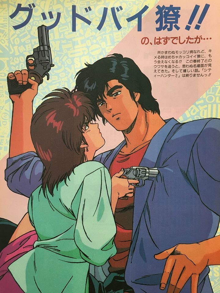 Épinglé par Millie Cavalier sur Romance Film anime, Le