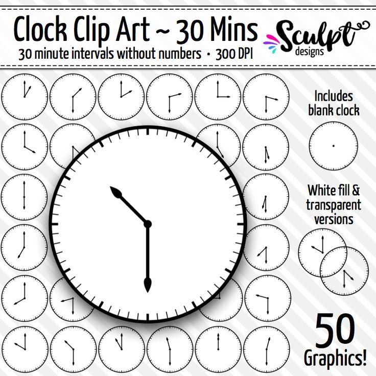 Clock Clip Art Every 30 Minutes No Numbers Clip Art Clock White Clocks