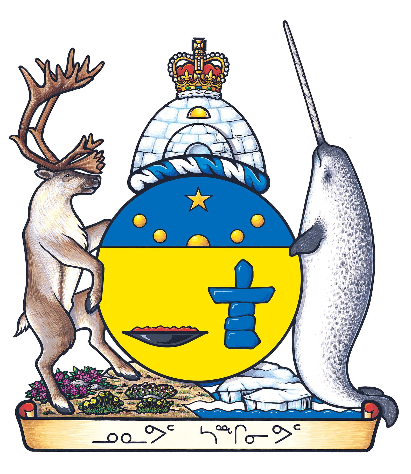 above is the coat of arms of nunavut the largest and the newest