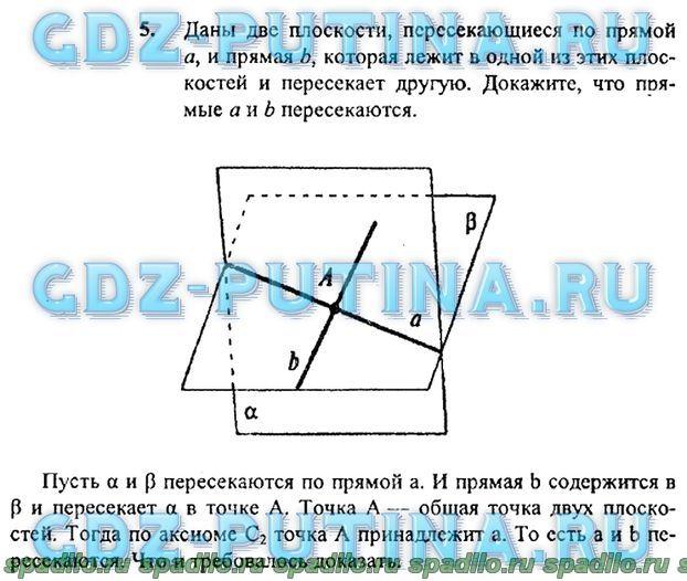 Электронное мультимедийное приложение к учебнику математики 5 класса зубаревой скачать бесплатно