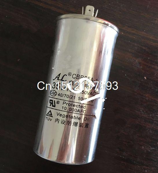 Bluecatele 40 5 Mfd Uf Cbb65 Capacitor Air Conditioner Capacitor Round Dural Motor Run Capacitor Withstand 45 Air Conditioner Capacitor Capacitor Conditioner