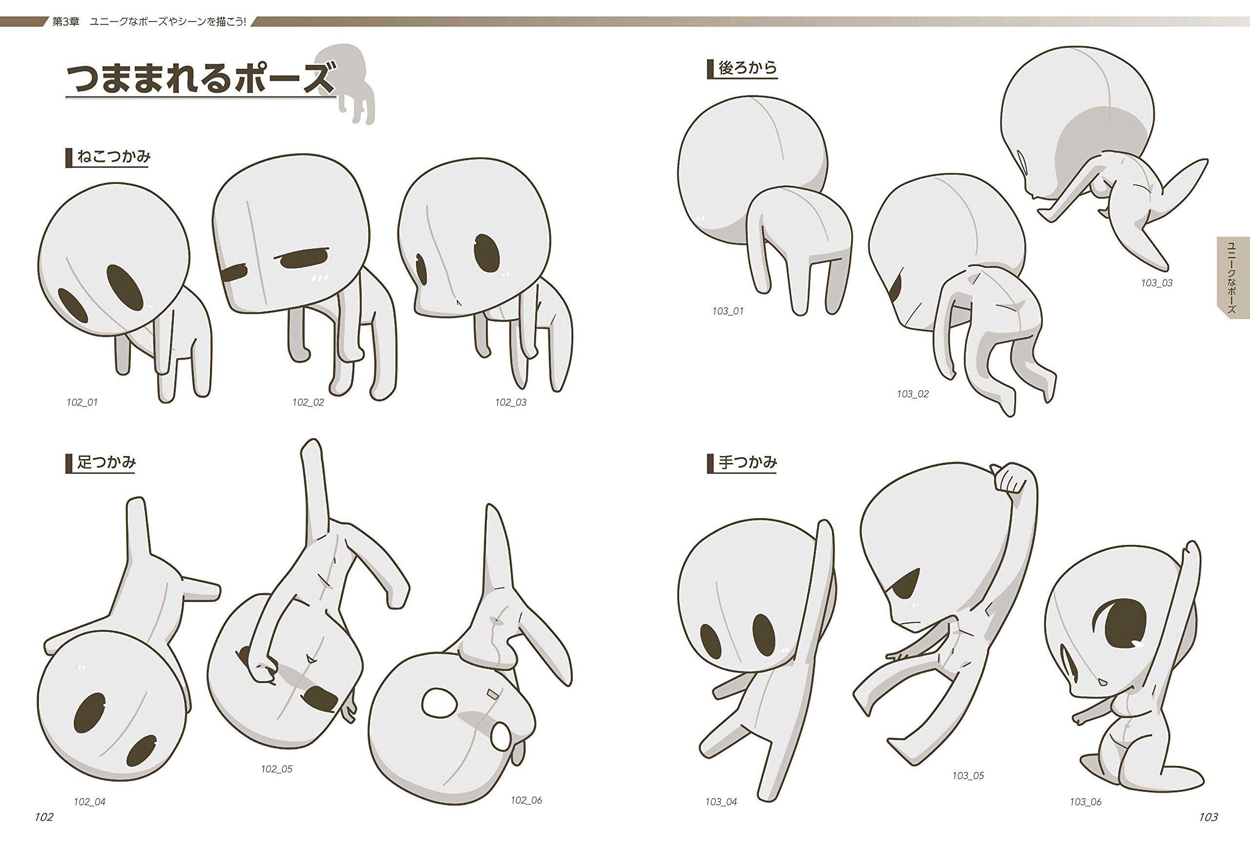Dibujo Posturas Chibi Ref Dibujos Como Dibujar Dibujo