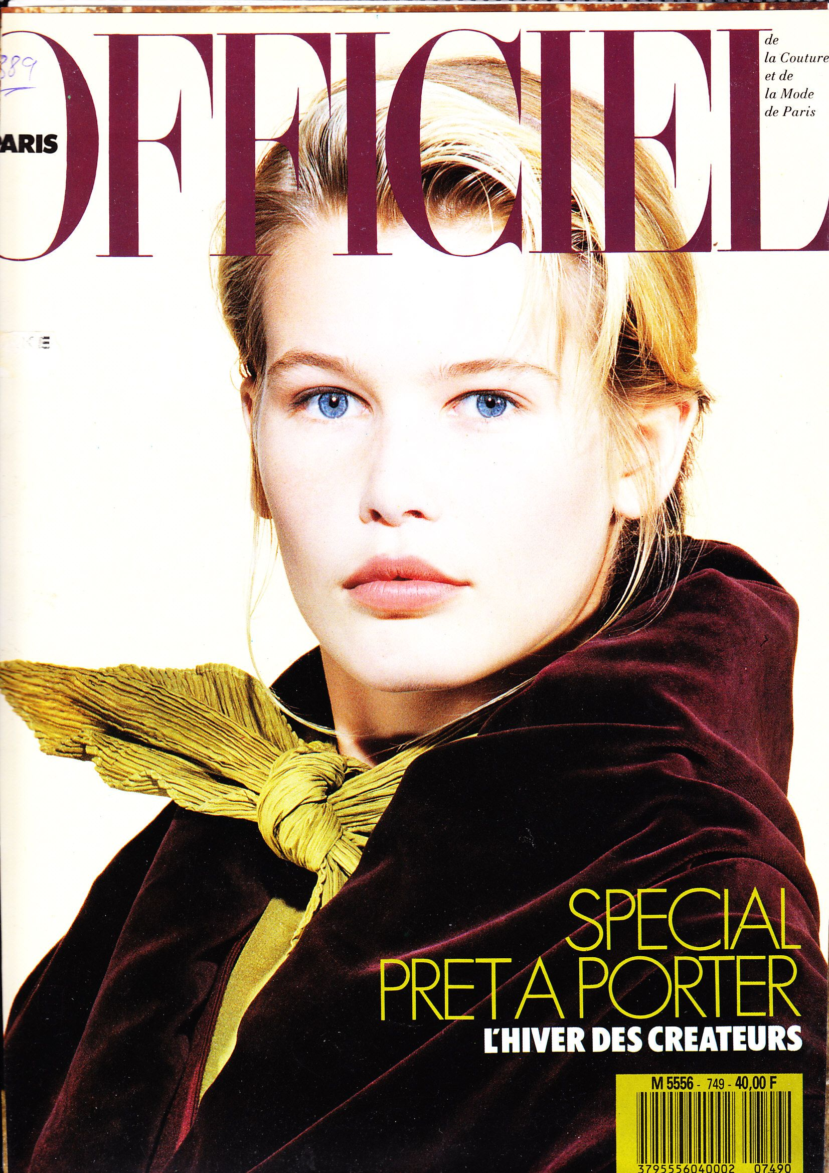 Claudia Schiffer Claudia Schiffer Magazine Cover Allure Magazine Cover