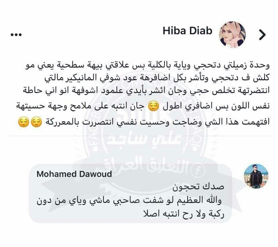 Pin On كارتون