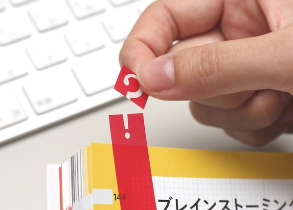 「?」から「!」へ。意味の変わる付箋があるらしい : ギズモード・ジャパン