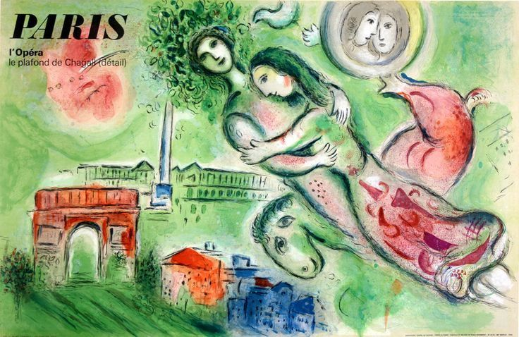 Marc Chagall -- 1965 - This original vintage poster by Marc Chagall was created in 1965 for the Paris Opera House for a performance of Romeo and Juliet. Chagall also created a mural on the ceiling of