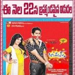 Jabardasth Hyderabad Theater list | Info Online Pages