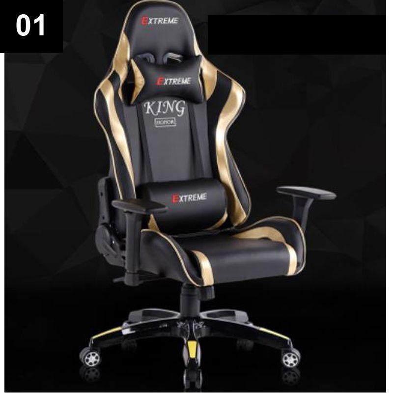 240340 Wysokiej Jakości Powr 243 T Poduszka Krzesło Biurowe 3d
