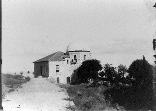 Aub Beirut Lee Observatory 1894 Beirut Lebanon Beirut Lebanon