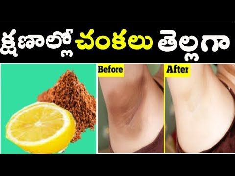 fast weight loss tips in telugu