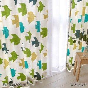 北欧ナチュラルインテリア:小鳥の柄がかわいいカーテン – Suite home interior