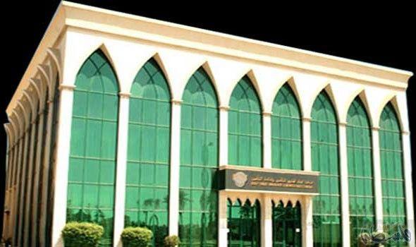 اتحاد الخليج تكشف سبب إيقاف إصدار وثائق التأمين الصحي Home Decor Decor