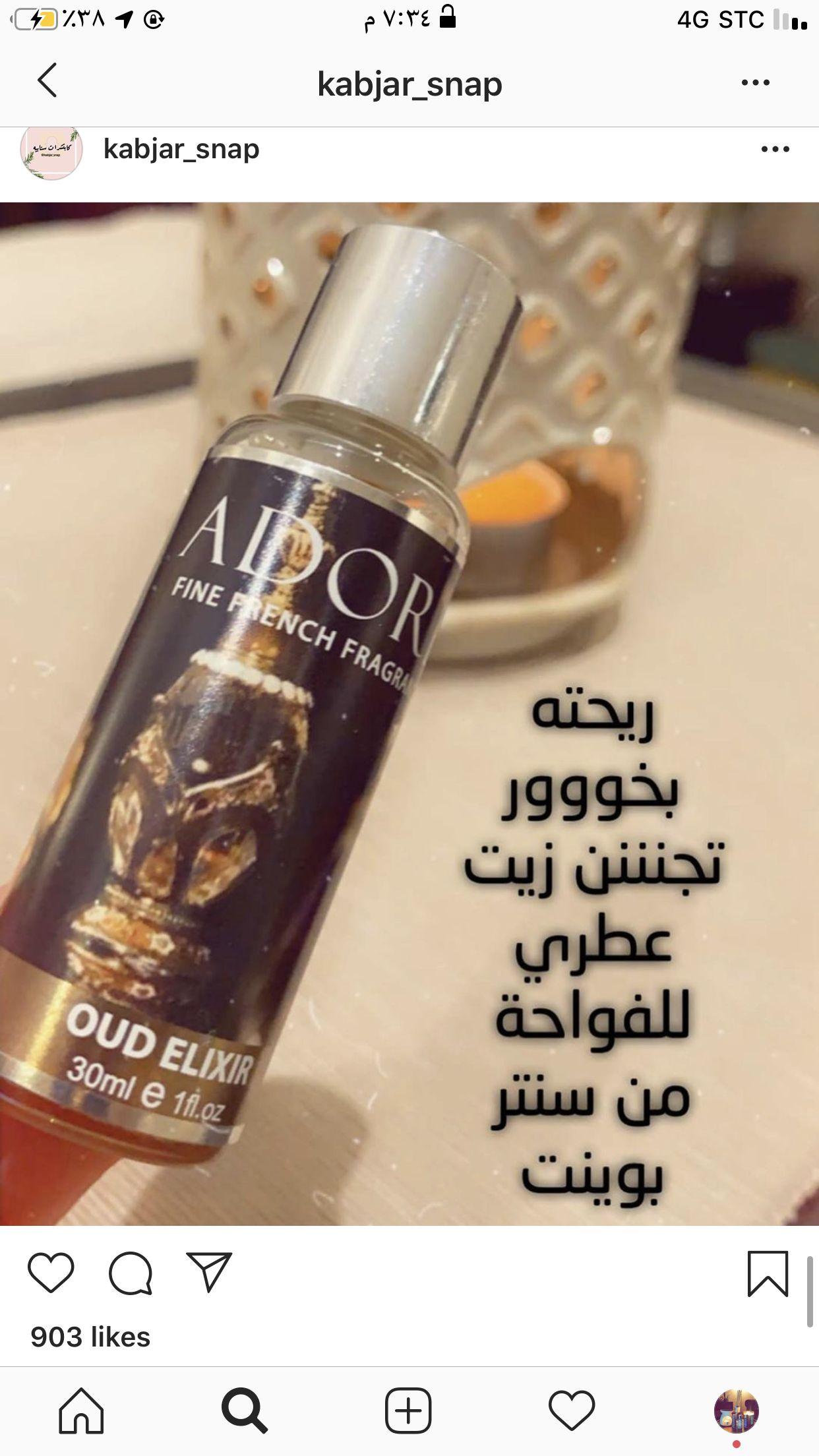 Pin By Yosha On للمنزل Flowerbomb Perfume Hair Perfume Diy Diptyque Perfume