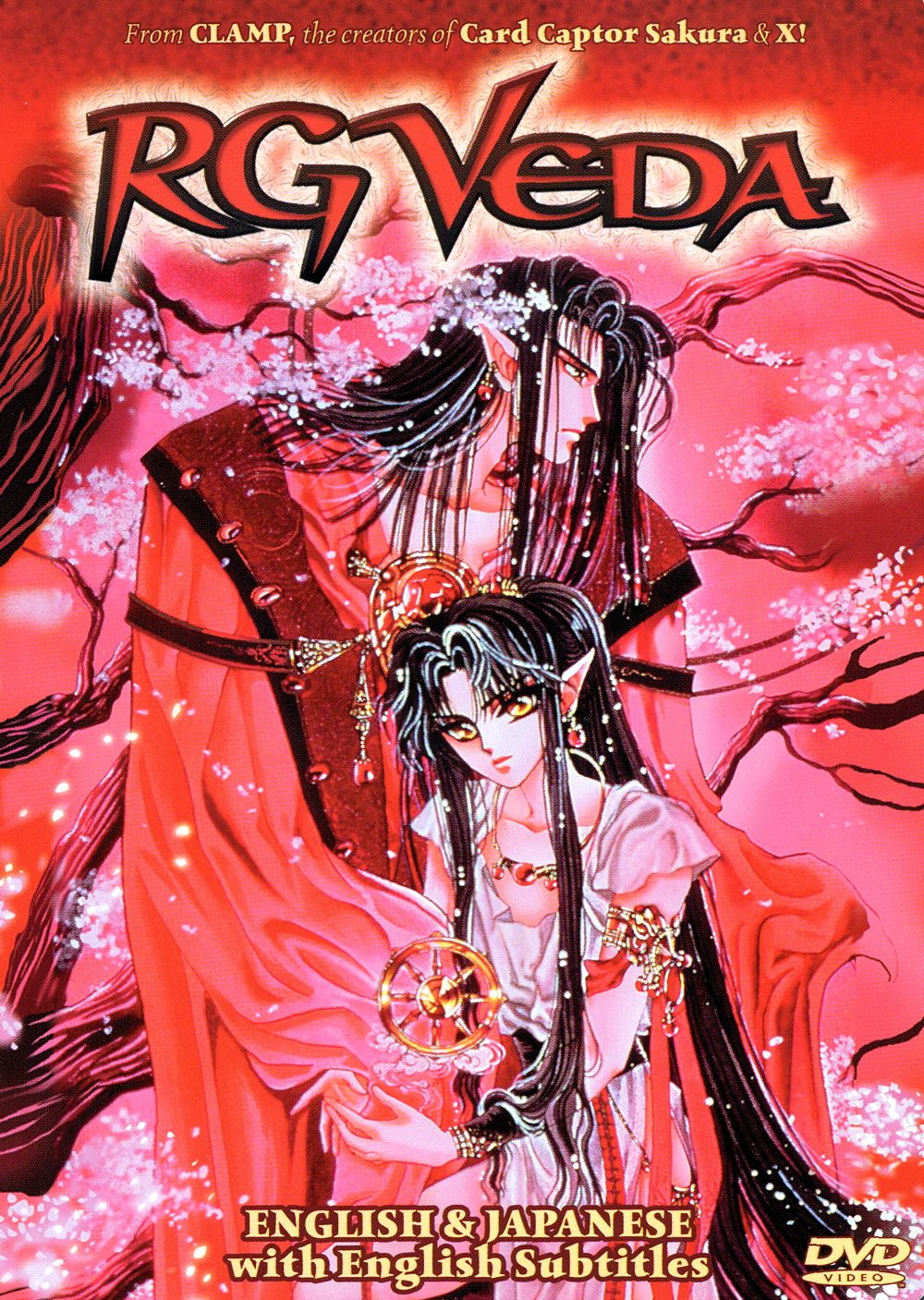 RG Veda OVA series from Clamp Anime english, Anime