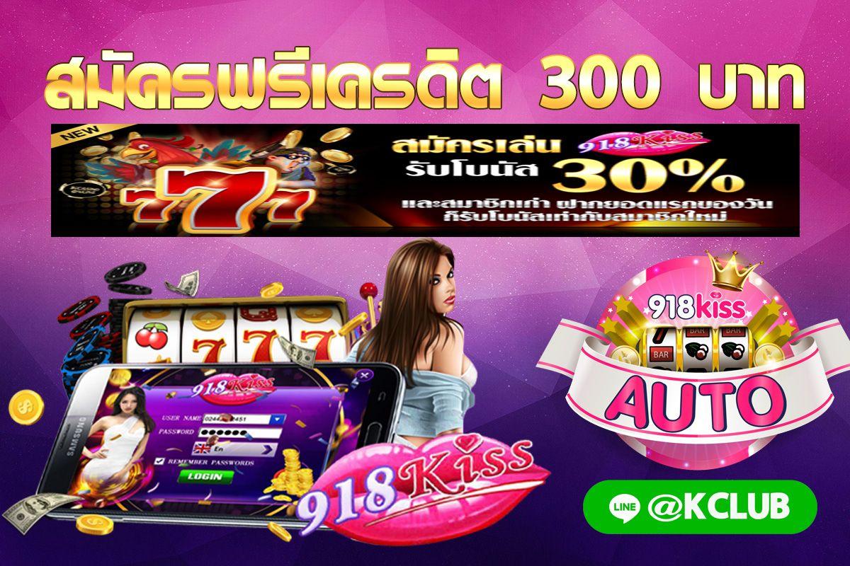 Recension av crazy vegas mobile casino på nätet