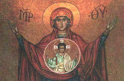 greek.  orthodox.  mosaic.