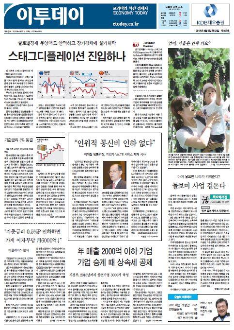 2012년 08월 09일(목요일)-467호