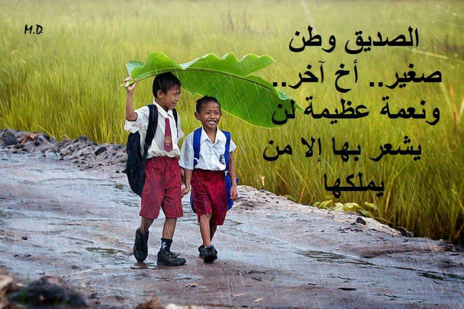 اجمل رمزيات عتاب حب حزينة رومانسية او معاتبة الاصدقاء Images 3tab Friends Lovers Rmaziat Romantic Rain Photo People
