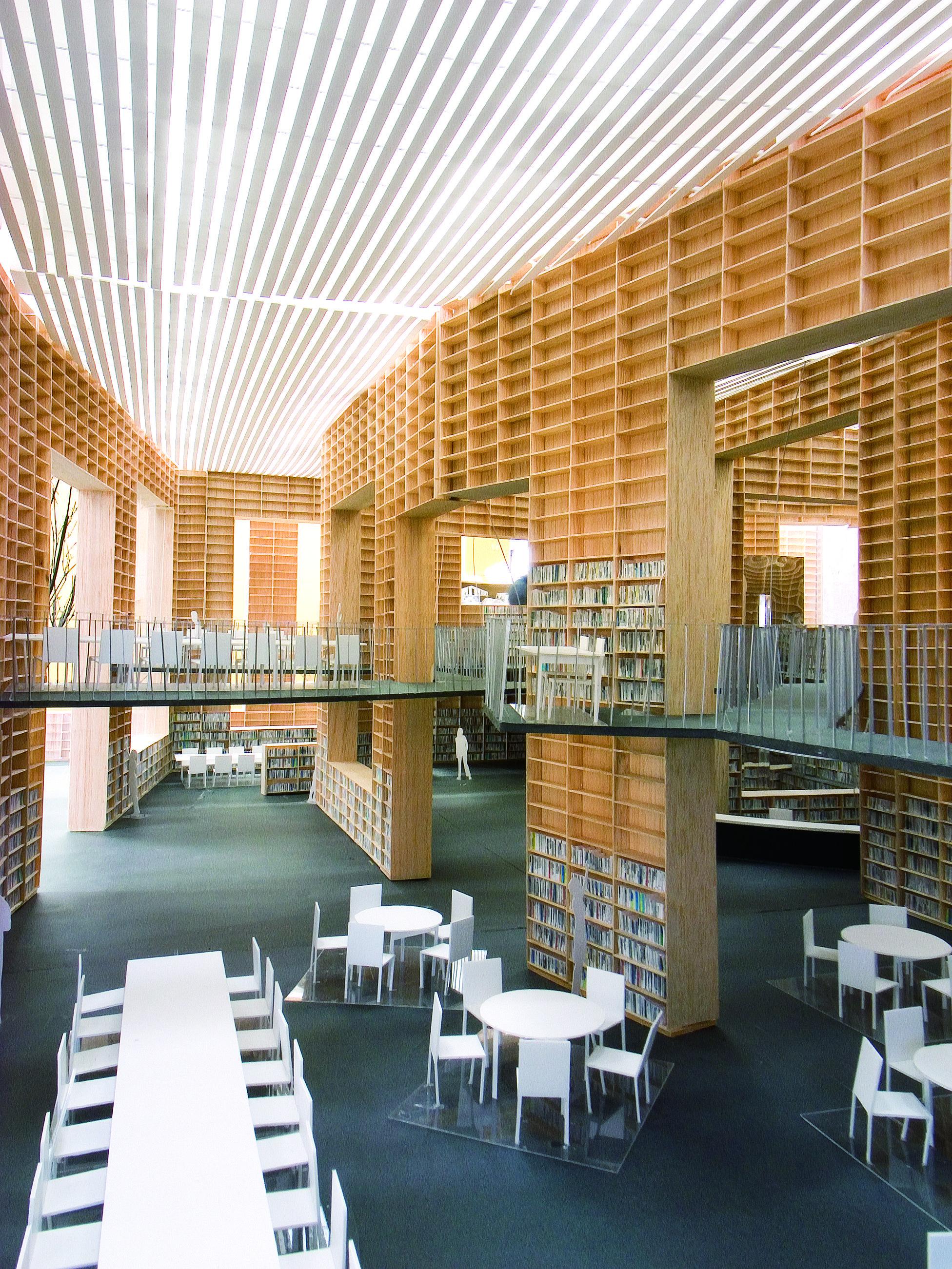 musashino art university museum and library tokyo japan