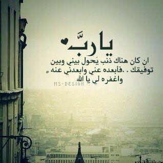 Pin By Ahmed Yousify On Ramadhan Words Duaa Islam Desigh