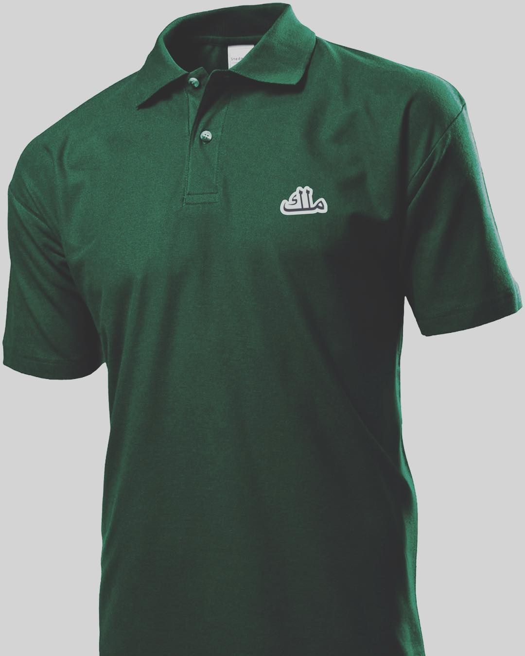 Green t shirt dress outfit  Green Poloshirt from REX WEAR  Be a King Dress like one  Outfit