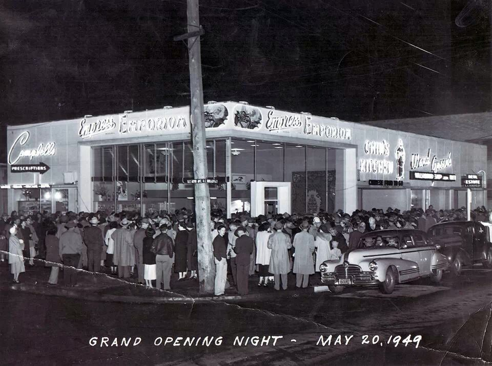 Chin's Kitchen Opening Night Portland OR, 1949