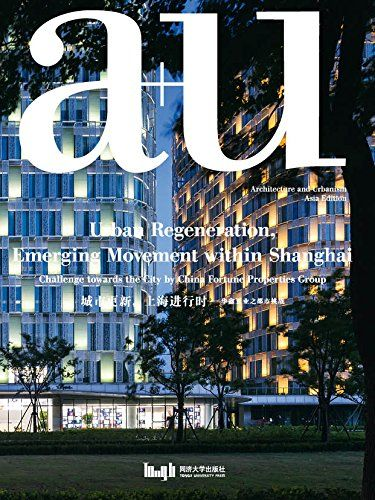 a u architecture urbanism urban regeneration emerging movement