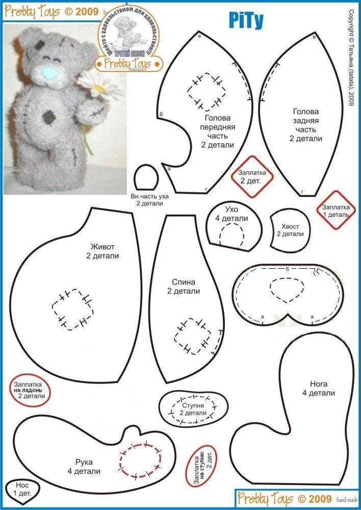 Free Felt Teddy Bear Plushie Pattern | Sewing | Pinterest | Plushie ...