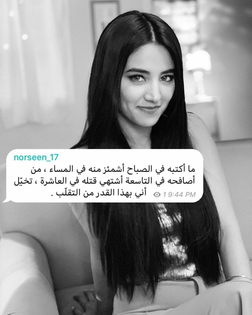 Discovered By Find Images And Videos About Love Omg Mood رمزيات صور متنوعة رمزيات بنات And Couples Famil Woman Quotes Instagram Bio Quotes Wonder Quotes