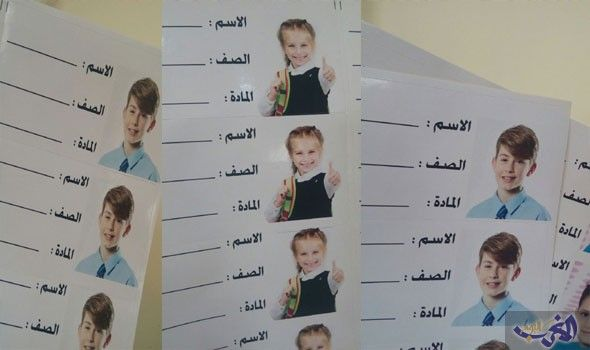 مجد حمدان تبتكر طريقة متميزة لبداية العام الدراسي الجديد: ابتكرت الفتاة الأردنية مجد حمدان، طريقة متميزة لبداية العام الدراسي الجديد، وذلك…