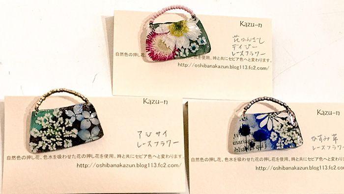 Kazu-n(押し花雑貨) | JAM POT 新商品INFORMATION