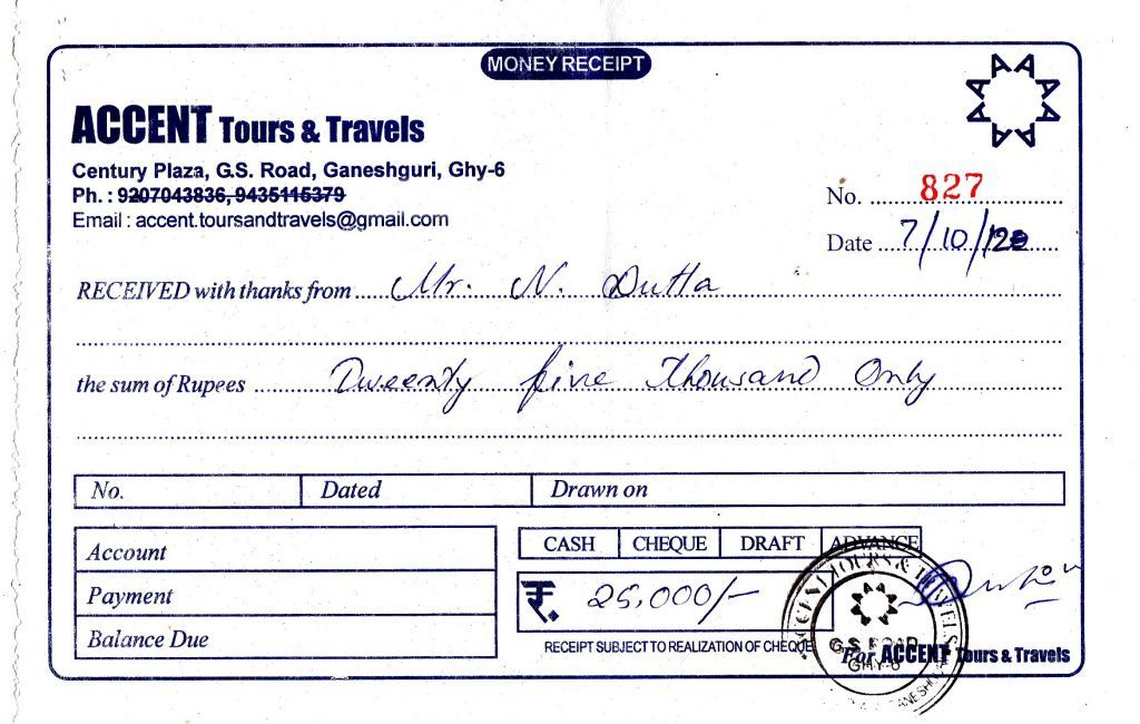 travel receipt format for lta claim receipt invoice template