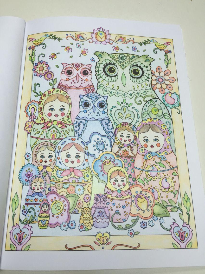 creative haven owls 13