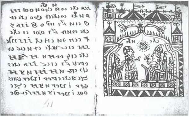 An ancient text that has baffled researchers for more than 200 years - The  indecipherable Rohonc Codex | Ancient writing, Illustrated manuscript, Book  art