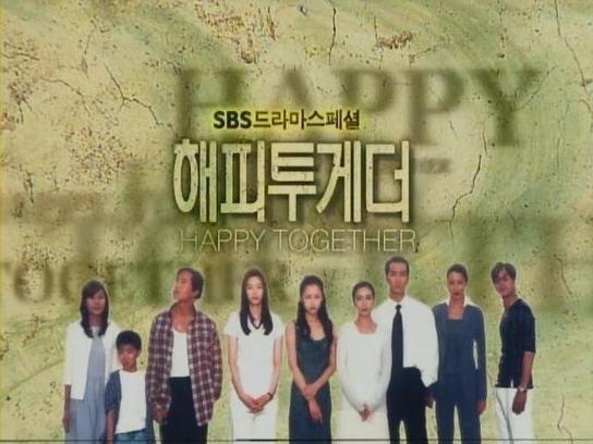 Http Engsub1 Com 1252 Ed 95 B4 Ed 94 Bc Ed 88 Ac Ea B2 8c Eb 8d 94 447 Ed 9a 8c Happy Together Ep 447 Eng Sub Korea Korean Drama Happy Together Taiwan Drama
