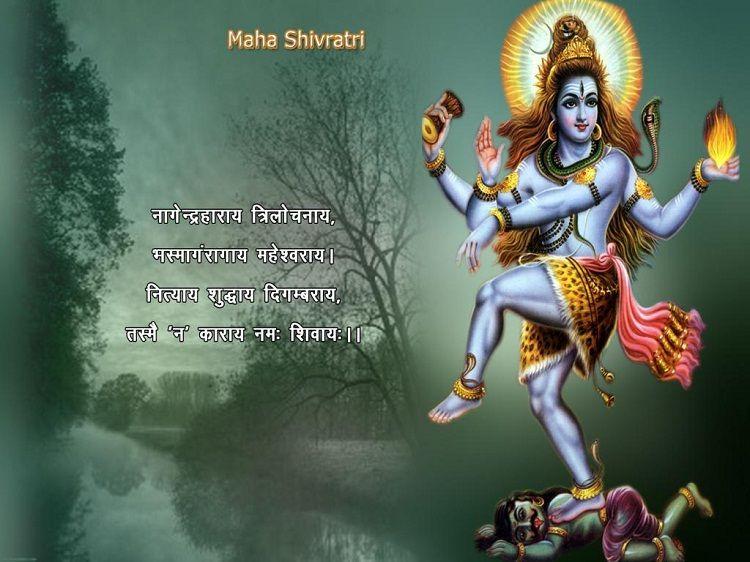 Happy Maha Shivratri Hd Photos Hd Images Lord Krishna Images