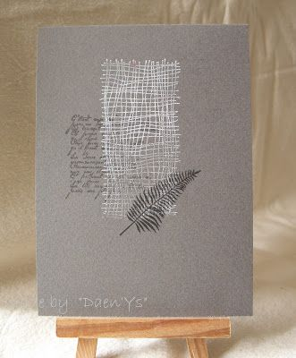 Sympathy card - feather - tissue - one layer