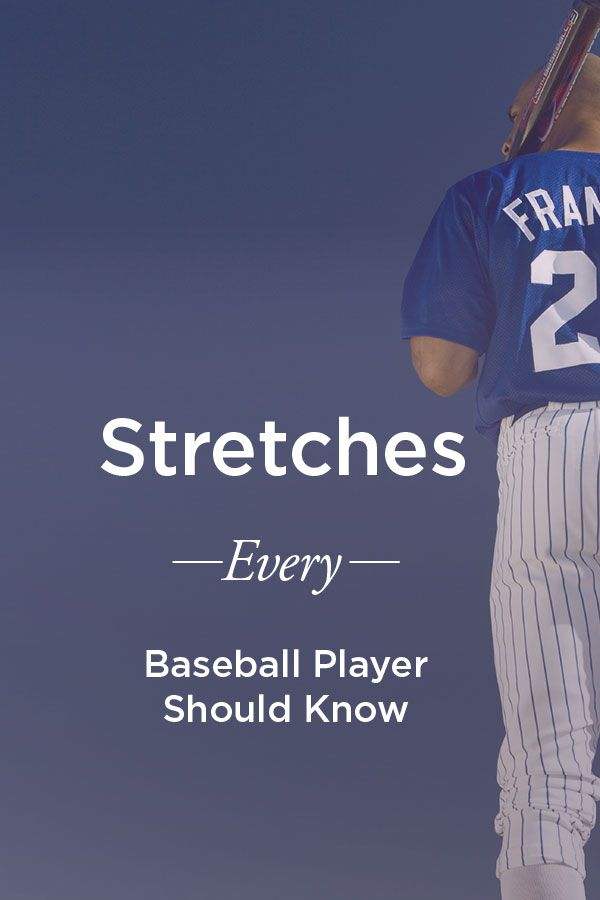 Photo of Baseball Stretches: Increase Flexibility