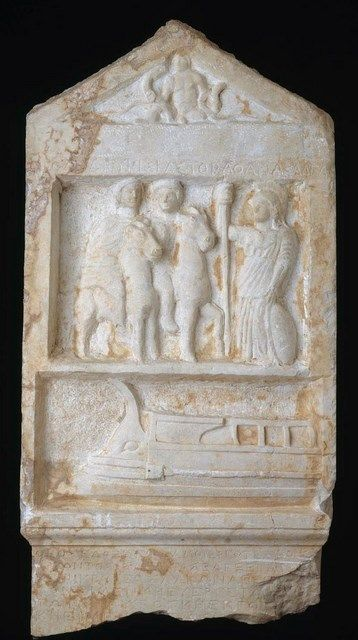 Stele depicting infant Herakles, Kastor, Polydeukes and Athena - war ship, and proxeny decree Greek, Hellenistic Period, about 370–340 B.C. at the Museum of Fine Art, Boston
