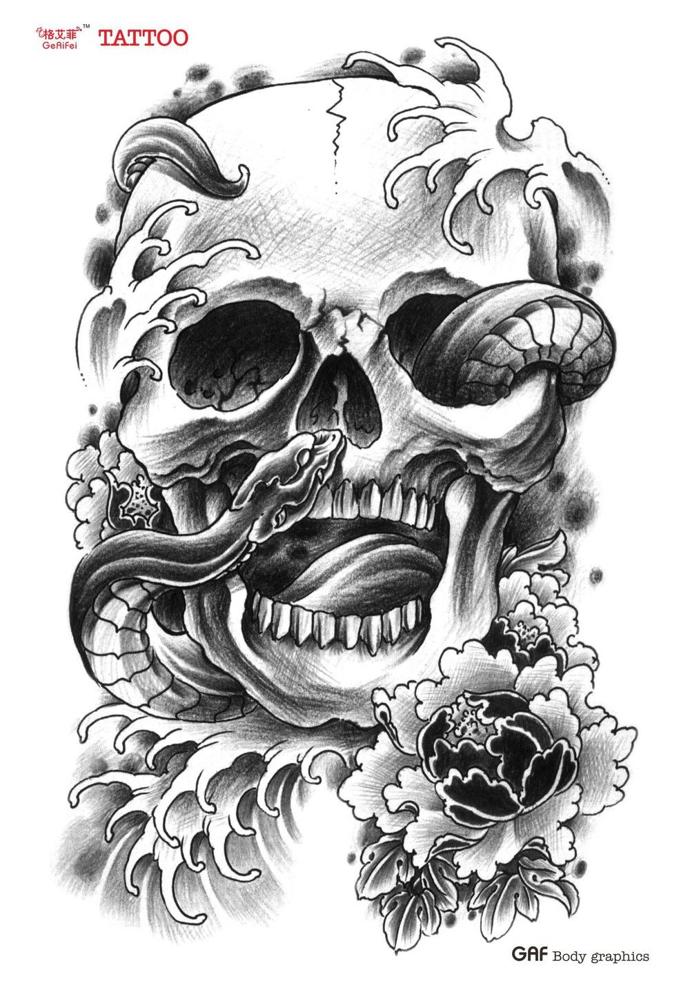 Snake And Skull Tattoo Art sticker picture more detailed