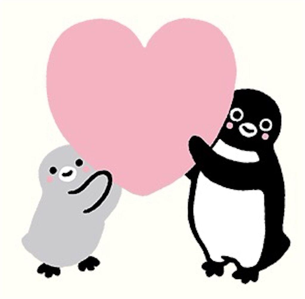 Suicaペンギン Suica ペンギン グラフィックポスター キャラクター