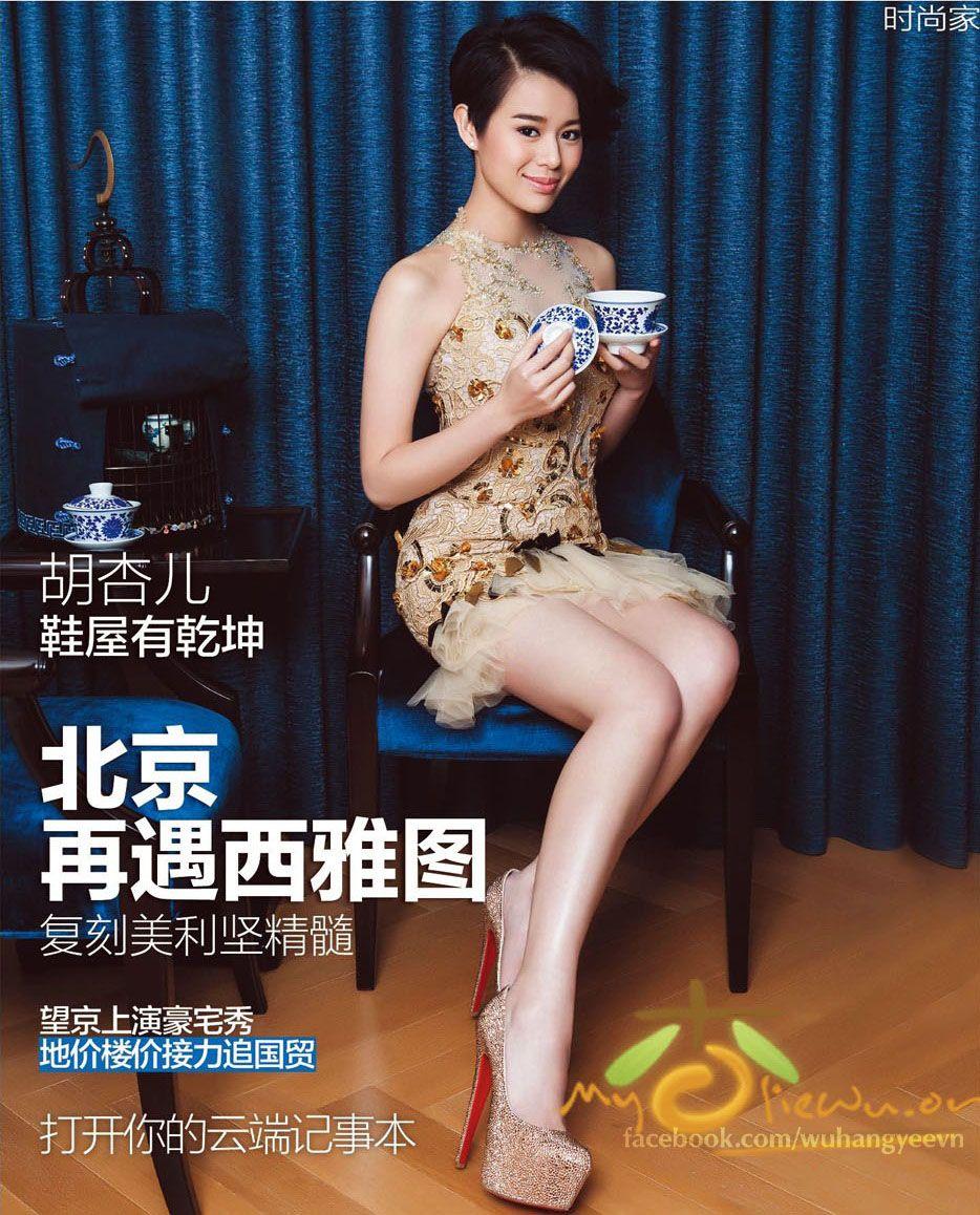 Hong Kong Cinemagic - Gallery Jenny Hu Yan Ni